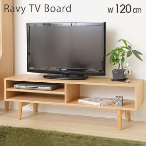 テレビボード テレビ台 ハイタイプ 木製 (Ravy - ラヴィー)|e-alamode