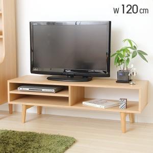 テレビボード テレビ台 ローボード 木製 (Ravy - ラヴィー)|e-alamode