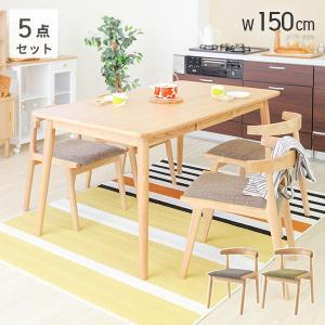 ダイニングテーブルセット ダイニング5点セット 北欧 食卓 おしゃれ 天然木 カフェ エレン ダイニングテーブル5点セット|e-alamode