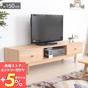 テレビ台 テレビボード  リビングボード AVラック TV台 テレビ収納 北欧 テレビラック  ローボード  エレン 105幅|e-alamode