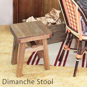 椅子 スツール おしゃれ ヴィンテージ ダイニング いす イス 木製スツール 玄関 リビング ディマンシュ|e-alamode