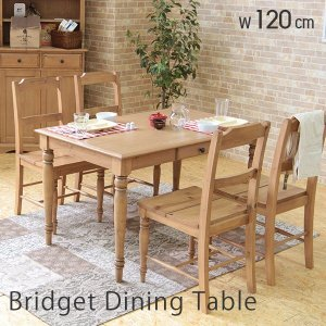 イギリス ダイニングテーブル キッチン テーブル 英国 ダイニング ナチュラル ブリティッシュ カントリー ブリジット120幅|e-alamode