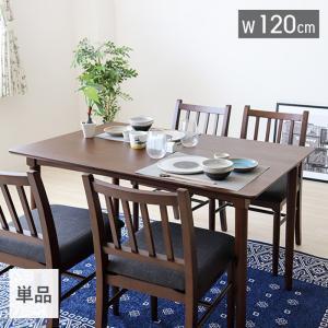 テーブル ダイニングテーブル 4人用 120cm 120幅 単品 食卓 木製 長方形 ダークブラウン|e-alamode