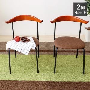 ダイニングチェア 2脚セット おしゃれ チェア 椅子 木製 レザー おしゃれ 完成品 ホルン|e-alamode