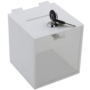 コンパクトクリアな鍵付募金箱です。 レジの横や狭い隙間に収まるサイズです。 アンケートボックス、募金...