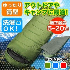 アウトドアやキャンプに便利な寝袋!洗濯可能です。 ジッパーを全開にすることで、ブランケットやマットと...