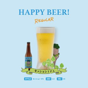 BLUEWOOD ブルーウッドブリュワリー レギュラー 【セッションIPA】330mlx6本セット 和歌山クラフトビール e-aokiya