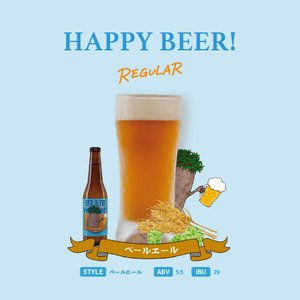 BLUEWOOD ブルーウッドブリュワリー レギュラー 【ペールエール】330mlx6本セット 和歌山クラフトビール|e-aokiya
