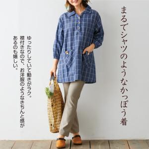 シャツ風かっぽう e-apron