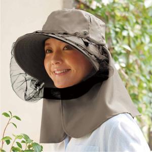 涼やか虫除けガーデニングUV帽子|e-apron