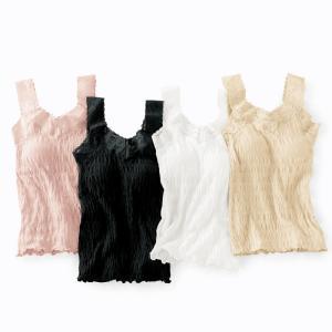 カップ付きシャーリングキャミ4色組 e-apron