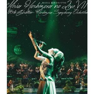 星空のライヴVII-15th Celebration-Hoshizora Sym.. / MISIA (Blu-ray) e-apron