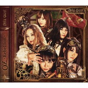 OZ -Rebellion- / FATE GEAR (CD) e-apron