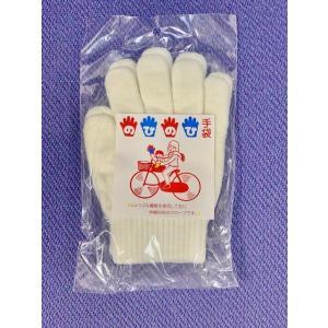 のびのび手袋(滑り止めなし) フリーサイズ 白|e-azumaya
