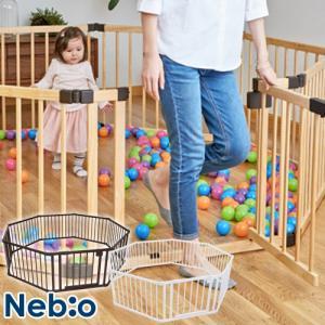 木製オートクローズドア付ベビーサークル 8枚パネル Nebio ネビオ8角形 木製 8枚セット ベビー サークル ベビーフェンス プレイペン 天然木