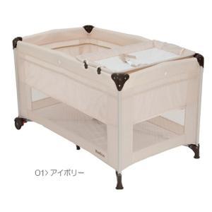 おむつ替えテーブル付 スリープ キャリーバッグ...の詳細画像1