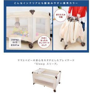 おむつ替えテーブル付 スリープ キャリーバッグ...の詳細画像4