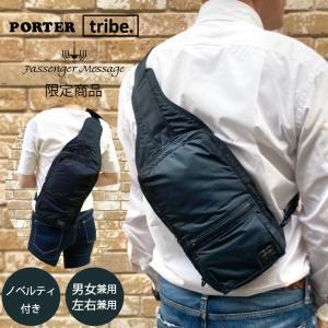 ポーター トライブ スリングショルダーバッグ ワンショルダー メンズ ナイロン 軽量 吉田カバン PORTER TRIBE 383-16138-10|e-bag-morita