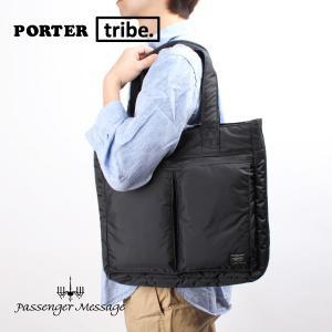 ポーター トライブ トートバッグ ショルダーバッグ 2Way メンズ ナイロン 軽量 A4 吉田カバン PORTER TRIBE 383-16800-10|e-bag-morita