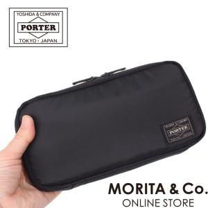 ポーター トライブ 財布 長財布 ロングウォレット ラウンドファスナー メンズ レディース ナイロン 軽量 吉田カバン PORTER TRIBE 383-19689-10|e-bag-morita