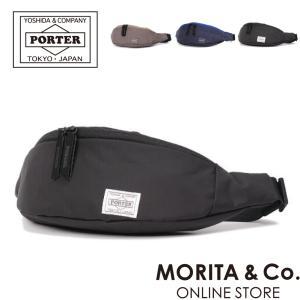 ポーターガール ムース ウエストバッグ PORTER GIRL MOUSSE 751-18182 レ...