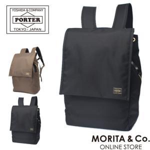 ポイント10倍 PORTER GIRL SHEA ポーター ガール シア リュックサック A4 軽量...