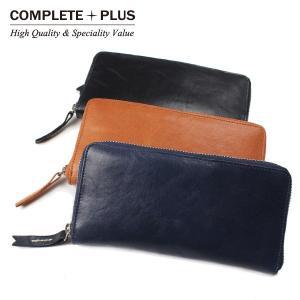 メンズ 財布 長財布 ラウンドファスナー 本革 牛革 レザー カード収納 COMPLETE PLUS コンプリートプラス 910-cp-7m202 父の日ギフト|e-bag-morita