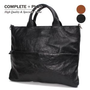 メンズ ブリーフケース ショルダーバッグ 2Way 通勤 ビジネス 牛革 本革 レザー A4 COMPLETE PLUS コンプリートプラス Classima クラシマ 910-cp-8m102|e-bag-morita