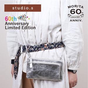 STUDIO・S スタディオ・S 60th限定モデル メタリック ミニポーチ 910-ss-7m201|e-bag-morita