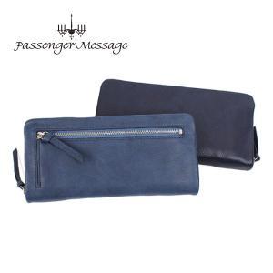 インディゴ染め牛革 ラウンドファスナー長財布 Passenger Message パッセンジャーメッセージ ブルー 927-pm-8e101|e-bag-morita
