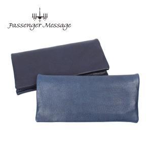 インディゴ染め牛革 二つ折り長財布 Passenger Message パッセンジャーメッセージ ブルー 927-pm-8e103|e-bag-morita