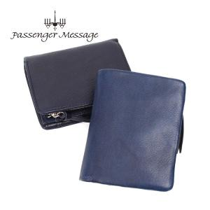 インディゴ染め牛革 二つ折り財布 Passenger Message パッセンジャーメッセージ ブルー 927-pm-8e104|e-bag-morita