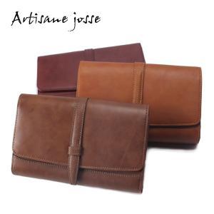 財布 レディース 長財布 かぶせ カードたくさん入る 大容量 牛革 本革 レザー Artisane josse アルティザンヌ・ジョゼ ケリー 927-sbj-e005|e-bag-morita