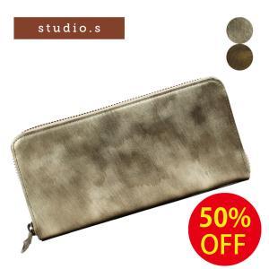 【Studio.s】スタディオエス antique アンチック レディース 長財布 本革 カード入れ たくさん スリム 箔押し エンボス加工 927-ss-8e101n シルバー ゴールド e-bag-morita