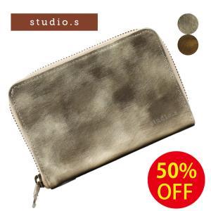 【Studio.s】スタディオエス antique アンチック レディース 折り財布 本革 box型小銭入れ カード入れ たくさん エンボス加工 927-ss-8e102n シルバー ゴールド e-bag-morita