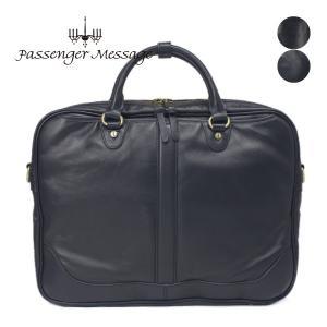 ブリーフケース メンズ ショルダーバッグ 牛革 日本製 A4 B4 Passenger Message パッセンジャーメッセージ LINE ライン 930-pm-6p103 e-bag-morita