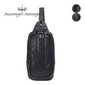 ボディバッグ メンズ ワンショルダー 牛革 本革 レザー 日本製 Passenger Message パッセンジャーメッセージ LINE ライン 930-pm-6p104 e-bag-morita