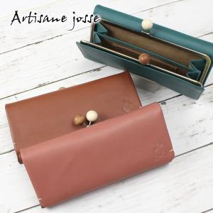 レディース 長財布 がま口 牛革 本革 レザー Artisane josse アルティザンヌ・ジョゼ ドレスピン 941-AJ-7R101 e-bag-morita