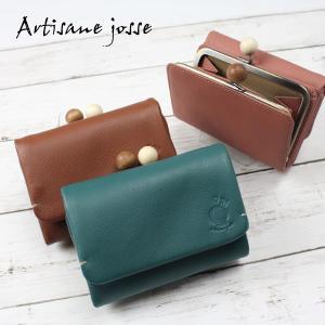 レディース 3つ折り財布 がま口 牛革 本革 レザー Artisane josse アルティザンヌ・ジョゼ ドレスピン 941-AJ-7R103 e-bag-morita