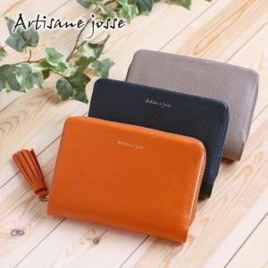レディース 二つ折り財布 ミディアム 牛革 本革 レザー Artisane josse アルティザンヌ・ジョゼ Trick 941-AJ-7R202|e-bag-morita