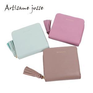 レディース 二つ折り財布 ミニ財布 牛革 本革 レザー Artisane josse  アルティザンヌ・ジョゼ Trick 941-AJ-7R204|e-bag-morita