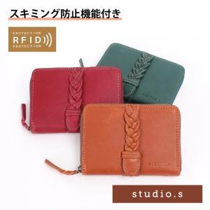 レディース コインケース 小銭入れ カードケース 牛革 本革 レザー RFID スキミング防止 STUDIO・S スタディオ・S プノス 941-ss-7r108s e-bag-morita
