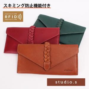 レディース 封筒型長財布 スリム 牛革 本革 ソフトシュリンクレザー RFID スキミング防止 STUDIO・S スタディオ・S プノス 941-ss-7r109s e-bag-morita