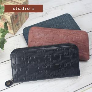 レディース 財布 長財布 ラウンドファスナー 本革 牛革  レザー studio・s スタディオ・S ハルモニ 楽譜柄型押し  SS-7R301|e-bag-morita