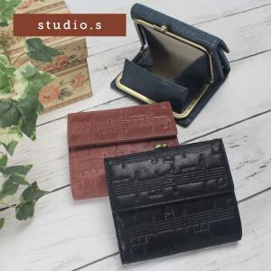 レディース 財布 二つ折り財布 がま口 本革 牛革 レザー studio・s スタディオ・S ハルモニ 楽譜柄型押し SS-7R302|e-bag-morita