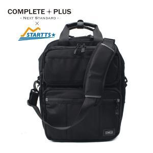 メンズ ブリーフケース リュック ショルダーバッグ 3Way ナイロン ビジネス 軽量 撥水 スターツ STARTTS COMPLETE PLUS コンプリートプラス cp-6st102|e-bag-morita