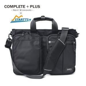 メンズ ブリーフケース トート ショルダーバッグ 2Way ナイロン ビジネス 軽量 撥水 スターツ STARTTS COMPLETE PLUS コンプリートプラス cp-6st103|e-bag-morita