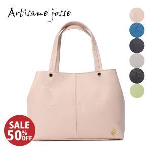 レディース ハンドバッグ 牛革 本革 レザー 日本製 あおりポケット Artisane josse アルティザンヌ・ジョゼ 950-AJ-8EN201|e-bag-morita