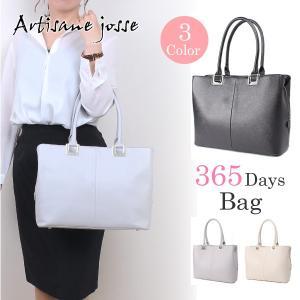 レディース トートバッグ A4 通勤 ビジネス Artisane josse アルティザンヌ・ジョゼ 365Days Bag 951-AJ-8SA101|e-bag-morita