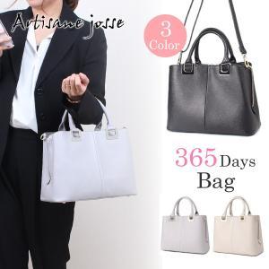 レディース ハンドバッグ ショルダーバッグ 2Way 通勤 ビジネス フォーマル Artisane josse アルティザンヌ・ジョゼ 365Days Bag 951-AJ-8SA102|e-bag-morita